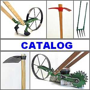 Easy Digging Catalog